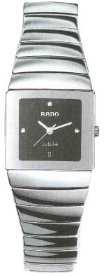 Rado Sintra Series Platinum-tone Ceramic Maxi Mens Watch-R13332732